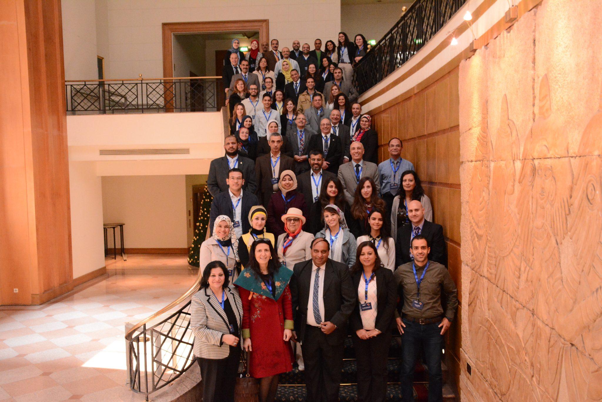 Regional Conference: Natural Resources (Dec. 2016)